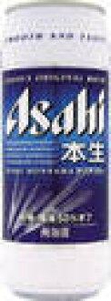 Asahi this fresh aqua blue 500 ml cans x 24