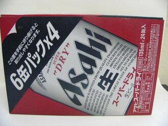 Asahi super dry 135 ml cans x 24