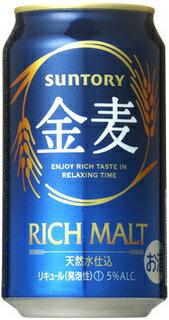 赤字覚悟の大特価 サントリー 金麦350ml 24缶