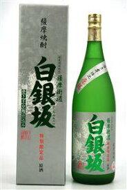 磨き芋白麹仕込み 特別限定品 白銀坂  原酒 37度 1800ml