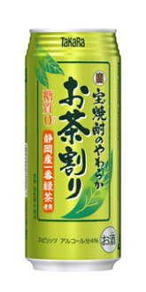 *24 canned 480 ml of soft tea quotas of the first green tea use treasure shochu from Shizuoka