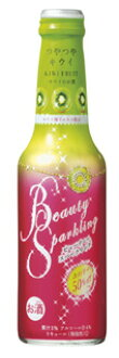 "Takara ""BeautySparkling"" < glossy Kiwi > bottle 250 ML x 12 bottles"