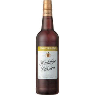 Sherry amontillado Hidalgo 750 ml