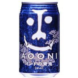 ヤッホーブルーイング インドの青鬼 350ml缶×24本