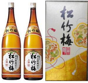 京都伏見の銘酒 喜びの酒 松竹梅 上撰 1.8L瓶2本 化粧箱入