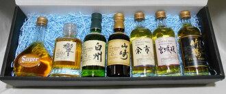 Japanese whisky miniature bottle 7 kind gift basket (Hibiki 17 years Yamazaki 12 year hakushu 12 years-Shi Miyagi gorges taketsuru Super Nikka)