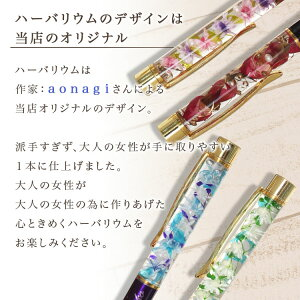 デザインはaonagiさん