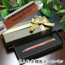 【名入れ多機能ボールペン】プラチナ万年筆 PLATINUM 牛本革巻き ダブルアクション 回転繰り出し式 複合筆記具(シャープペン+ボール…