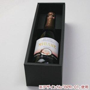 バースデーワイン(写真入)(スパークリングスペインロジャーグラートロゼ)【写真入】【贈り物】【ギフト】【プレゼント】【名入れメッセージ】