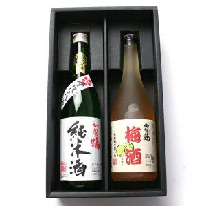 加賀鶴【純米酒上撰&梅酒夫婦セット(化粧箱入り)】