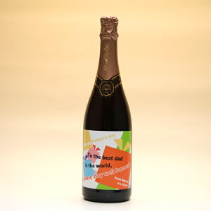 父の日ワイン(スパークリングスペインロジャーグラートロゼ)【ワイン酒父の日父贈り物ギフトプレゼント名入れメッセージ2016特別な贈り物一つだけ】