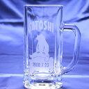 【デザイン彫刻料込】大ビアジョッキ 630ml(シングル)【グラス】【ビールジョッキ】【ジョッキ】【ビールグラス】【10P01Nov14】