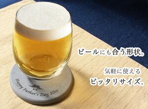 アイスコーヒーやアイスティーもいいですが、ビールや白ワインにも合う形状。