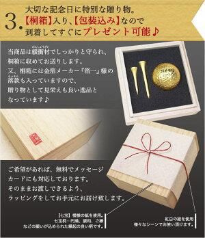 桐箱入り&包装込みなので、すぐにプレゼント可能