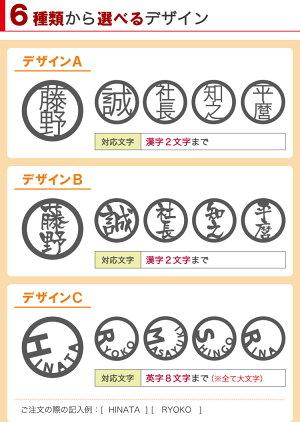 5種類から選べるデザイン1