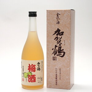 【石川県・金沢市】加賀鶴梅酒(720ml)
