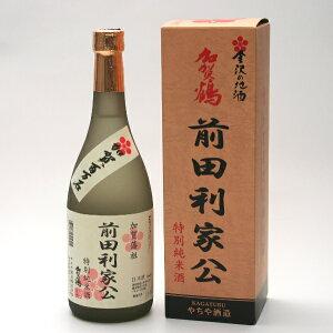 【石川県・金沢市】加賀鶴前田利家公特別純米酒(720ml)