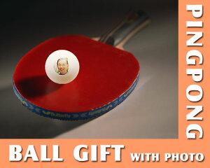 写真入り卓球1個トップ画像