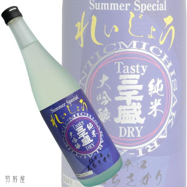 岐阜の地酒三千盛 れいじょうドライ 純米大吟醸酒【三千盛】72ml