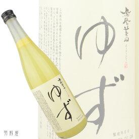 檄旨の柚子酒鳳凰美田 ゆず酒【小林酒造】720ml