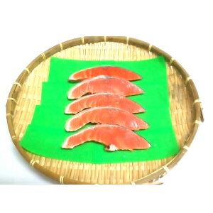 脂がのった美味しいチリ産銀鮭切り身 使いやすい5枚約330gパック800円でお届けします!
