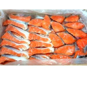 鮭が安くなりました!チリ産銀鮭切り身 天然塩手振り 弁当用約40g 100枚入り 業務用  なんと8000円!