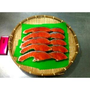 鮭が安くなりました!脂がのった美味しいチリ産銀鮭切り身 10枚約700g 1380円でお届けします!行楽シーズンです!朝食やお弁当に最適です!