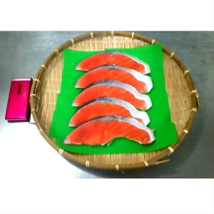 鮭が安くなりました!たっぷりの大きさ!美味しい銀鮭切り身 厚切り5枚約450gとってもお安い1000円!行楽シーズンです!お弁当に最適です!