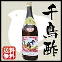 【送料無料】千鳥酢 1.8L