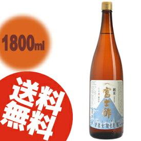 【送料無料】飯尾醸造 富士酢プレミアム 1800ml