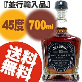 【送料無料】ジャックダニエル シングルバレル 45度 700ml 「並行輸入品」
