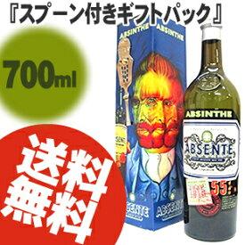 【送料無料】アブサント55 スプーン付きギフトパック 700ml