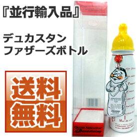 【送料無料】デュカスタン ファザーズボトル 40度 500ml [並行輸入品]