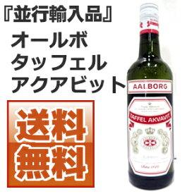 【送料無料】オールボー タッフェル アクアビット 700ml 45度 [並行輸入品]