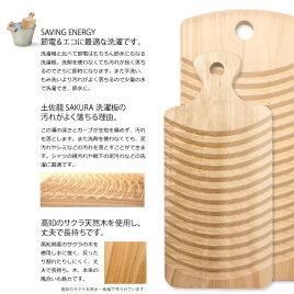 木手トタンバケツXS(日本製:大阪)付き!土佐龍[TOSARYU]SAKURA昔ながらの洗濯板[さくら天然木Sサイズ]