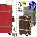クラシック トランク スーツケース メーカー
