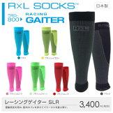 R×LSOCKS(アールエルソックス)TRG-800レーシングゲイターSLR