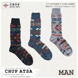 CHUPATSA[チュプアツァー]ソックス:メンズMEN'S(EXC-CR-0297MEN)