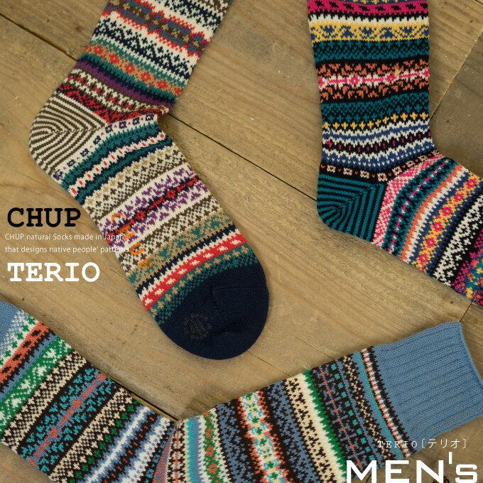 伝統柄靴下 CHUP TERIO〔テリオ〕ソックス:メンズ (EXC-CR-0361MEN)【送料無料/代引き不可・DM便】【靴下 カラフルソックス ナチュラルソックス 冷え取り靴下 重ね履き靴下 暖かい靴下 アウトドア 日本製】