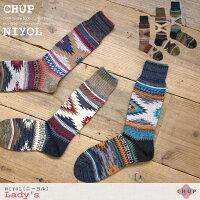 チュプCHUP/RIONIYOL[ニーヨル/レディス]EXC-CR-0346