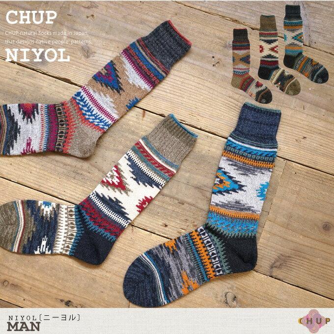 CHUP NIYOL[チュプ ニーヨル]ソックス:メンズ MEN'S(EXC-CR-0346MEN)【送料無料/代引き不可】【綿靴下 カラフルソックス ナチュラルソックス 日本製】