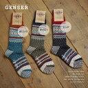 CHUP GENSER[ゲンサー]EXC-CR-0409 ロングソックス【送料無料・メール便】【ナチュラルソックス 重ね履き靴下 暖かい靴下 アーガイル アウトドア 日本製】