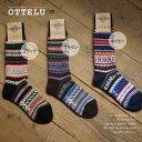 CHUP OTTELU[オッテル]EXC-CR-0406 ロングソックス【送料無料・メール便】【ナチュラルソックス 重ね履き靴下 暖かい靴下 アーガイル アウトドア 日本製】
