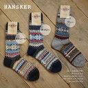 CHUP HANSKER ハンスカー ソックス【送料無料・メール便】【ナチュラルソックス 重ね履き靴下 暖かい靴下 アーガイル アウトドア 日本製】