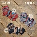 CHUP VALLE(バリエ) ソックス【送料無料・メール便】【ナチュラルソックス 重ね履き靴下 暖かい靴下 アーガイル アウトドア 日本製】