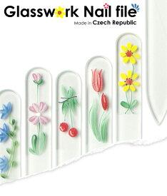 【正規品/送料無料/普通郵便】BLAZEK ハンドペイント ネイルファイル (チェコ製 ブラジェク社 爪やすり)