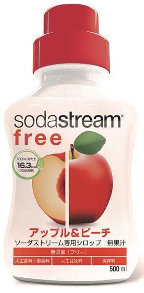 freeシロップ アップル&ピーチ 500ml 炭酸水メーカー用 ソーダストリーム用 シロップ 無添加