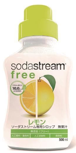 freeシロップ レモン 500ml 炭酸水メーカー用 ソーダストリーム用 シロップ 無添加