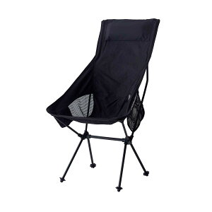 ハイバック アウトドア チェア 折りたたみ 軽量 コンパクト アウトドアチェア ハイバック キャンプ 椅子 コンパクト キャンプ イス アウトドアチェアー 収納バッグ付き アウトドア チェア