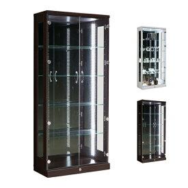 【送料無料】 プレオ H155 コレクションボード (H) (LEDライト付き) 70cm幅 【KM-PLE】 MT(Web限定) ホワイト ブラウン コレクションラック コレクションケース 収納棚